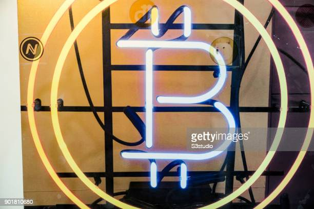 Bitcoin ATM in Hong Kong Mongkok district on DECEMBER 14 2017 in Hong Kong Hong Kong Hongkongers are going big on bitcoin but some don'u2019t...