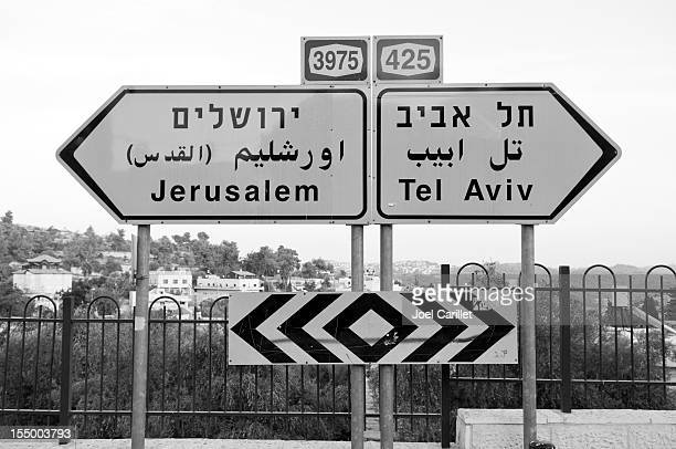 jerusalem and tel aviv road signs - tel aviv stock pictures, royalty-free photos & images