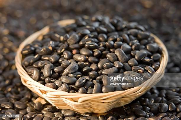 ブラックの豆のバスケットです。