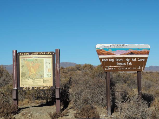 Black Rock Desert National Conservation Area Entrance Sign