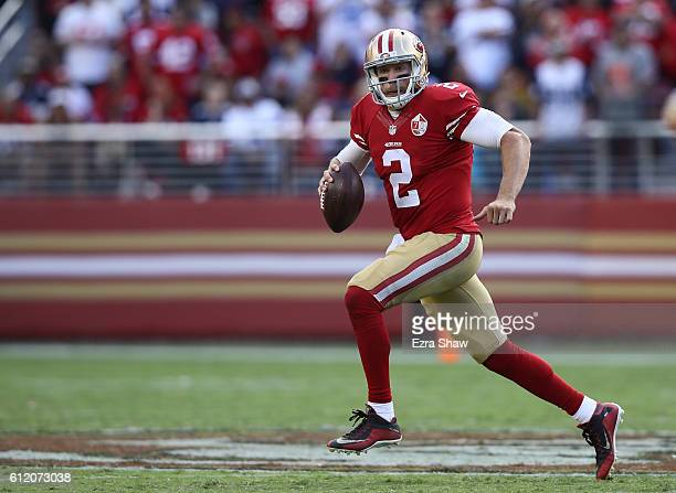 Blaine Gabbert of the San Francisco 49ers looks to throw a pass against the Dallas Cowboys at Levi's Stadium on October 2 2016 in Santa Clara...