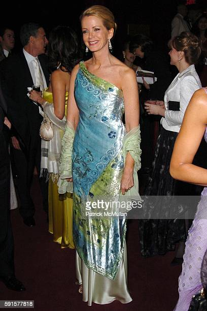 Blaine Trump attends American Ballet Theatre 65th Anniversary Spring Gala at Metropolitan Opera House on May 23 2005 in New York City