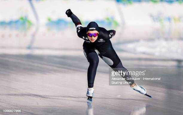 Blair Cruikshank of the USA performs in the Ladies 1000m sprint race during the ISU Junior World Cup Speed Skating Final day 1 on February 9 2019 in...