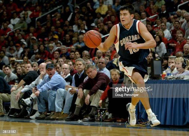 Blake Stepp of the Gonzaga Bulldogs brings the ball up court during the game against the Maryland Terrapins in the BBT Classic at the MCI Center on...