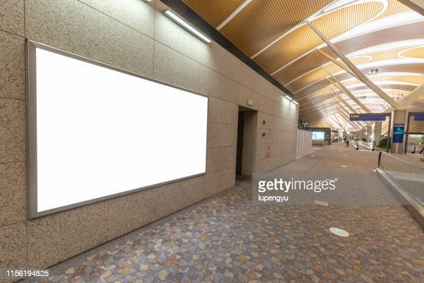 blank billboard in pudong airport,shanghai - shanghai billboard stock pictures, royalty-free photos & images