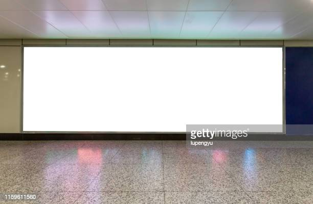 blank billboard in subway station,shanghai - 駅 ストックフォトと画像