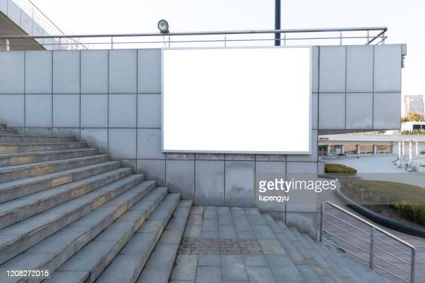 blank billboard - plakatwand stock-fotos und bilder