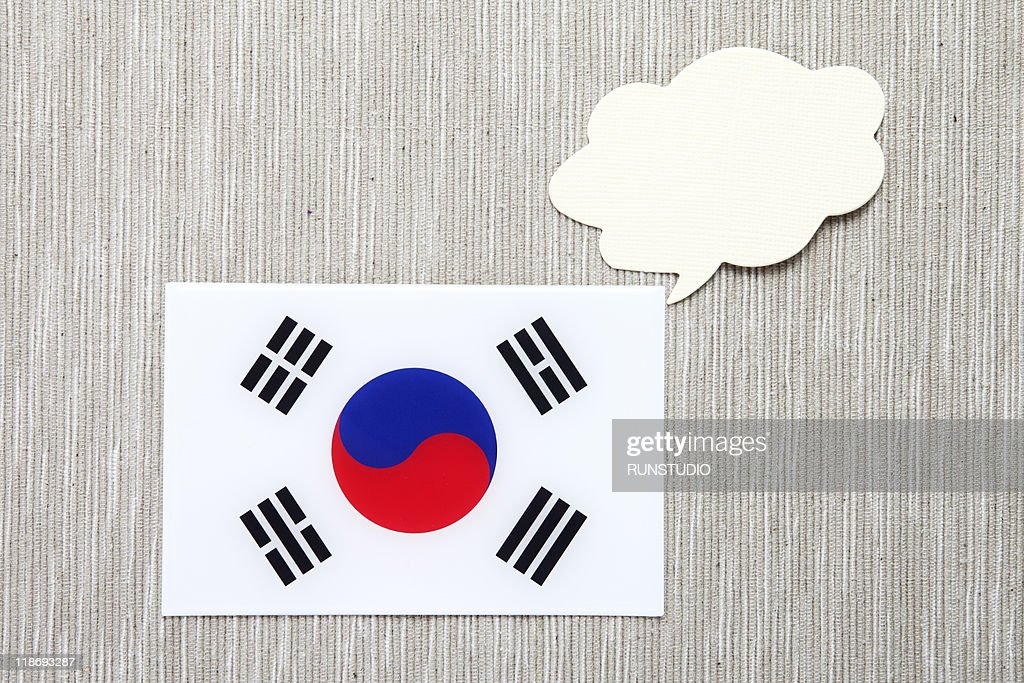 blank concept,speech balloon from korean flag : Stock Photo