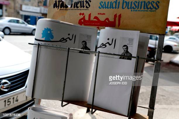 Blank copies of Lebanon's leading newspaper AnNahar are displayed on a newspaper stand outside a bookstore in the coastal Lebanese port city of...