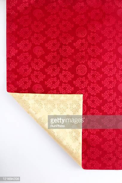 blank korean traditional  pattern