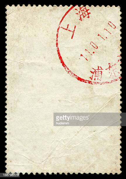 Blank postage stamp textured background with postmark