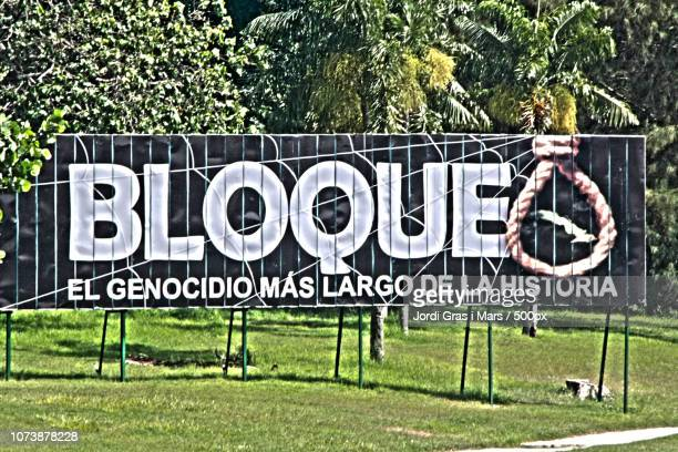blockade - gras stock pictures, royalty-free photos & images
