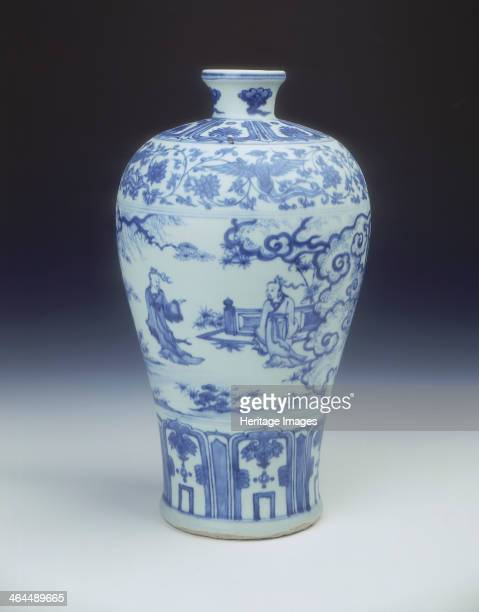 Blue and white meiping vase Ming dynasty China 2nd half of 15th century A blue and white meiping vase decorated in the socalled 'windswept' style The...