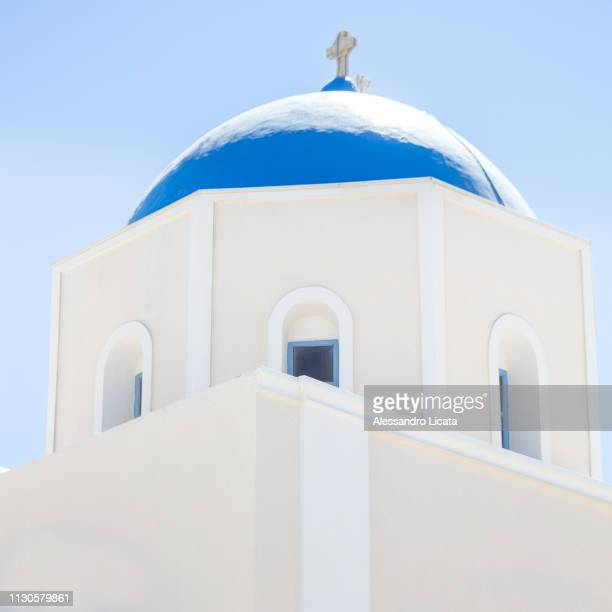 blue dome of santorini greece - muro stock photos and pictures