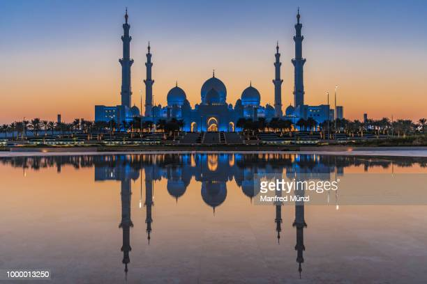Blue Hour at Sheikh Zayed Mosque