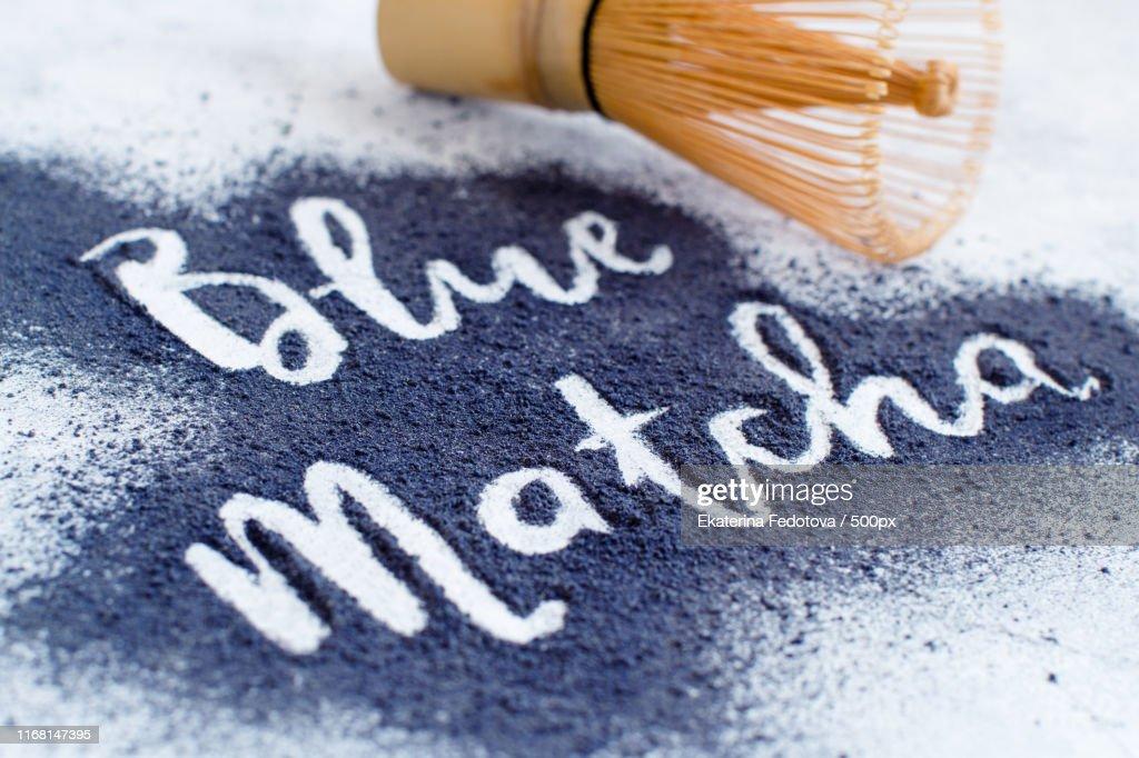 Blue Matcha Powder : Stock Photo