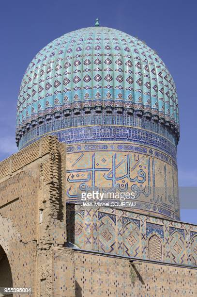 Blue mosaic on the dome of the mosque