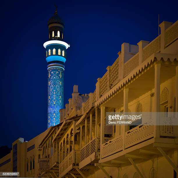 blue mosque, muttrah - arabian peninsula stock pictures, royalty-free photos & images