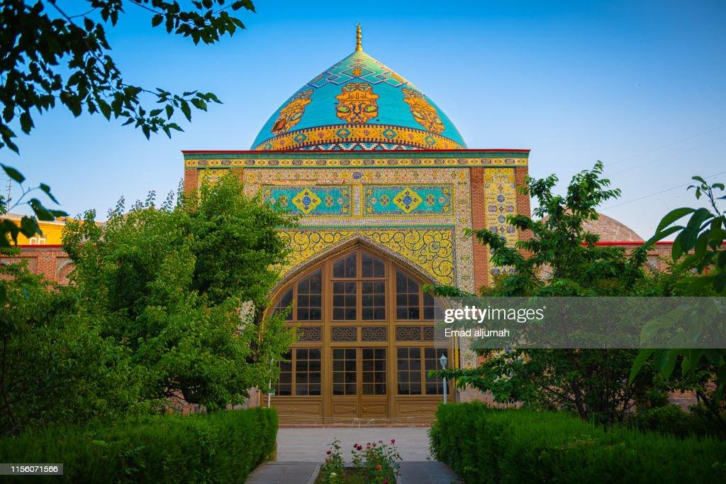 Blue Mosque, Yerevan, Armenia : Stock Photo