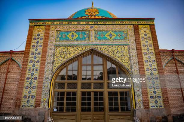 blue mosque, yerevan, armenia - エレバン ストックフォトと画像