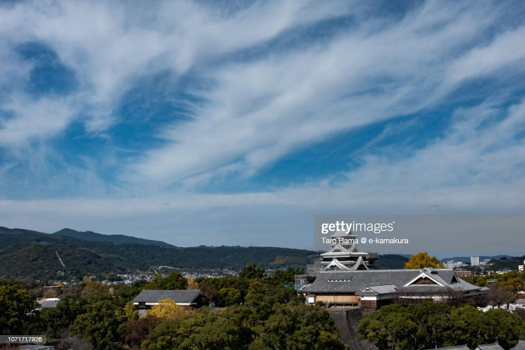 Blue sky and Kumamoto Castle in Kumamoto city in Japan : Foto de stock