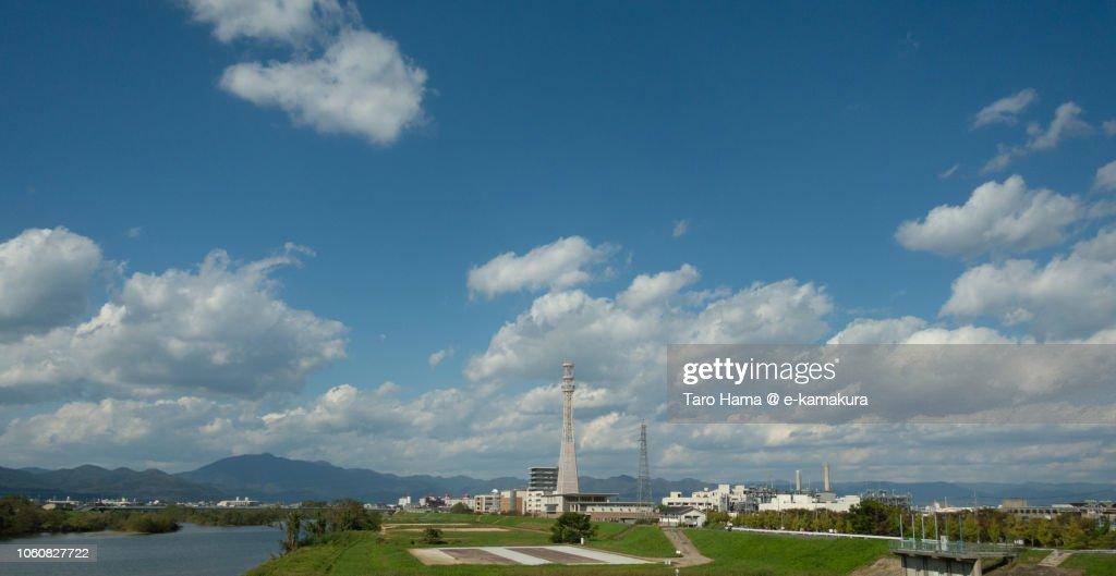 Blue sky in Kyoto city : ストックフォト