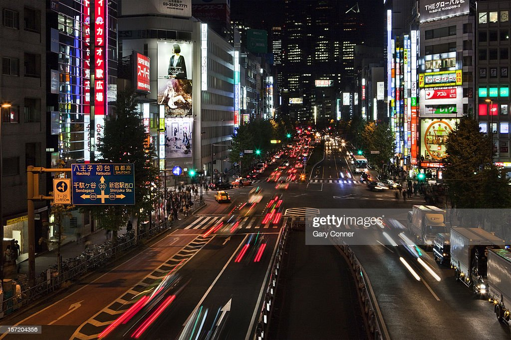Blur of traffic at night in Shimbashi : Stock Photo