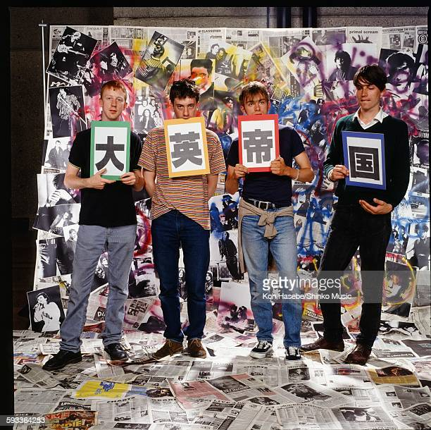Blur painting in photo studio in Tokyo November 1994
