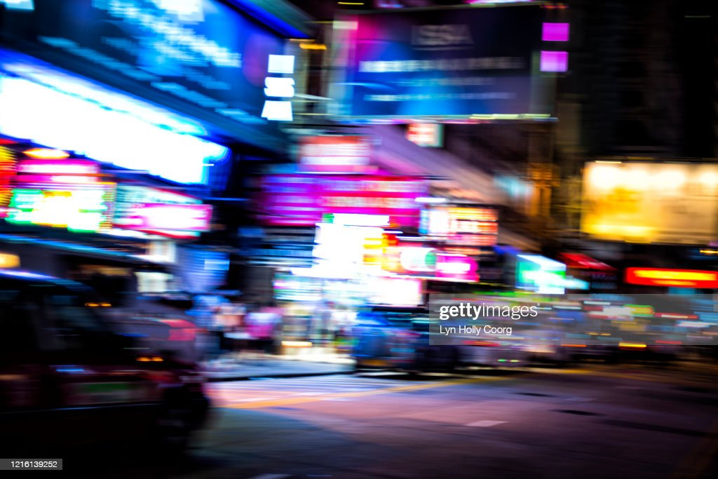 Blurred lights and traffic in Hong Kong street : Stock Photo