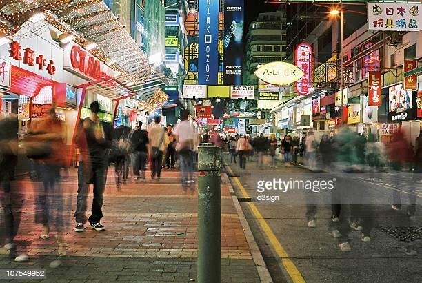 Blurred motion shot of people in Mongkok at night