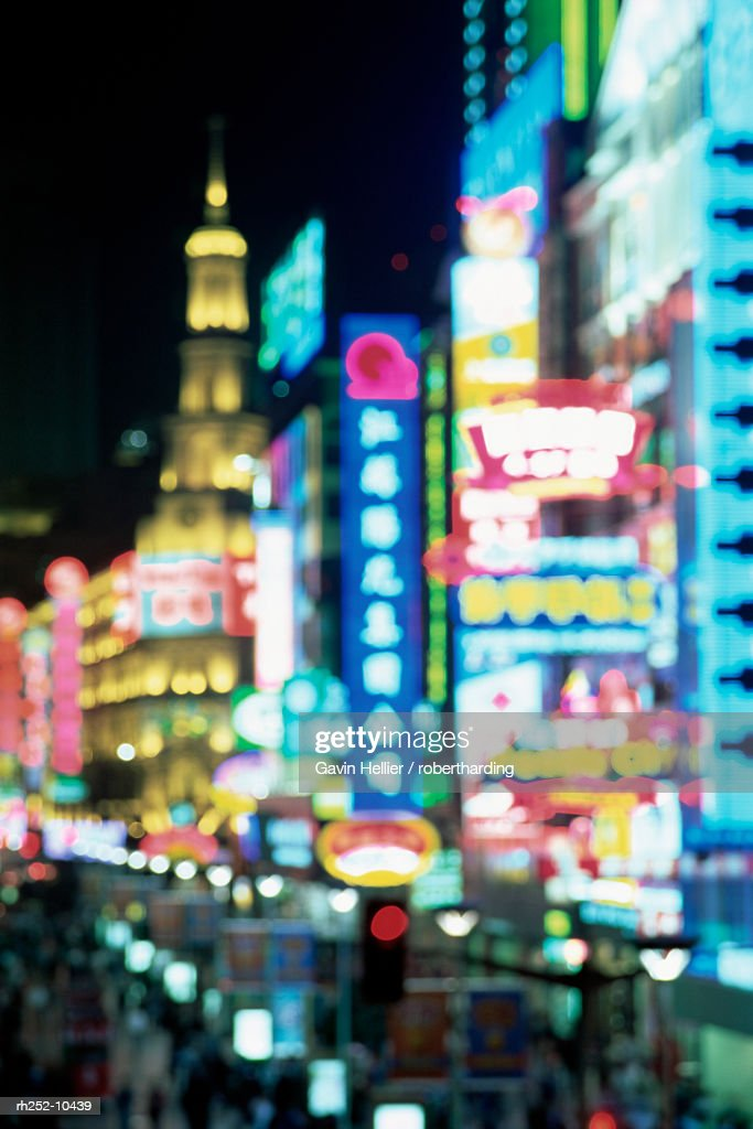 Blurred neon lights at night, Nanjing Dong Lu new pedestrian street, Nanjing Road, Shanghai, China, Asia : Foto de stock