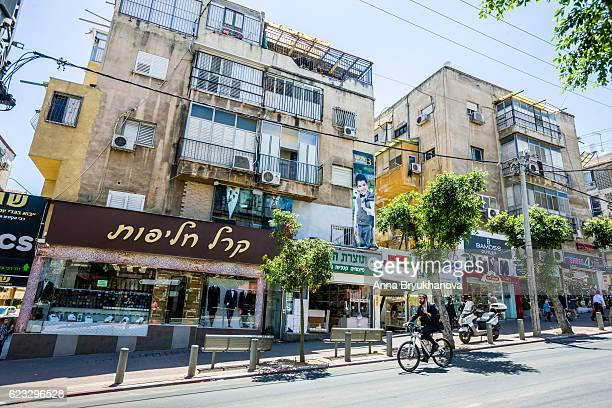Bnei Brak cityscape with shops and people, Israel