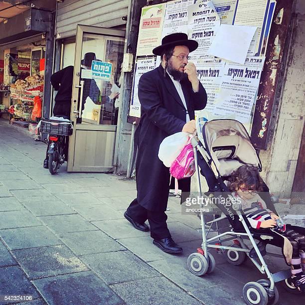 Bnei Brak streets, Israel