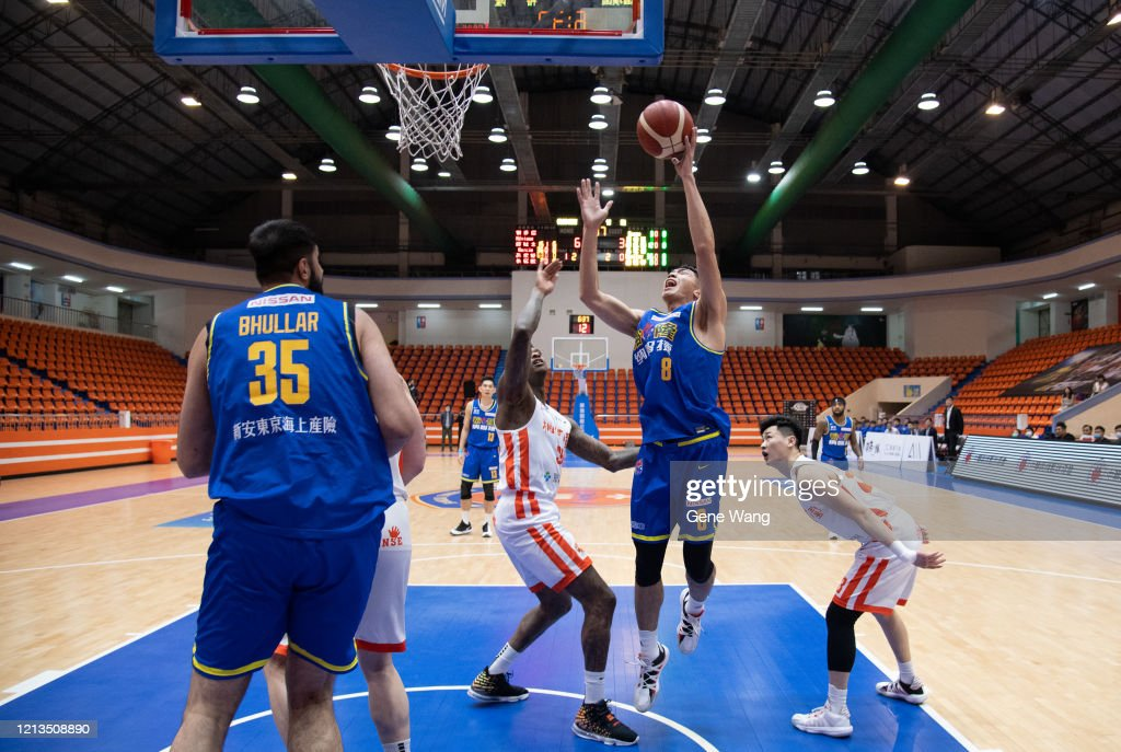 Pauian Archiland v Yulon Luxgen Dinos - SBL : News Photo