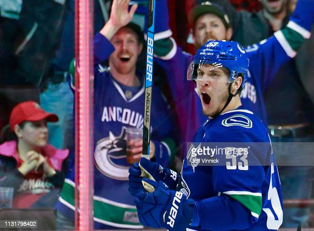 Bo Horvat of the Vancouver Canucks celebrates after scoring during their NHL game against the Ottawa Senators at Rogers Arena March 20 2019 in...
