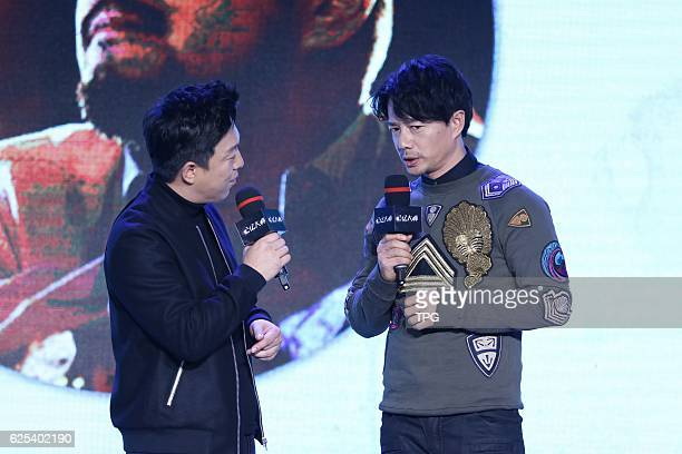 Bo Huang promotes for his new movie Battle of Memories on 23th November 2016 in Beijing China