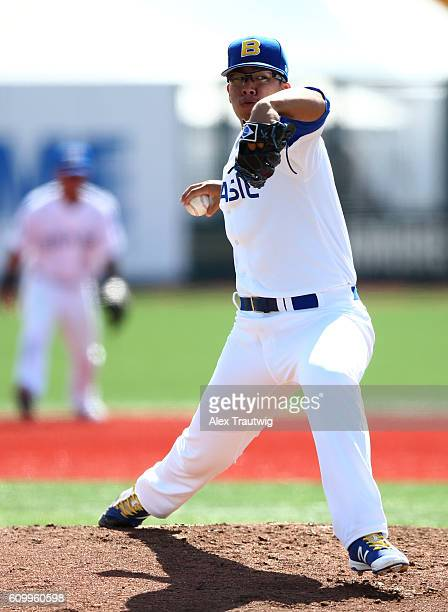 Bo Takahashi of Team Brazil pitches in the bottom of the first inning during Game 3 of the 2016 World Baseball Classic Qualifier at MCU Park on...