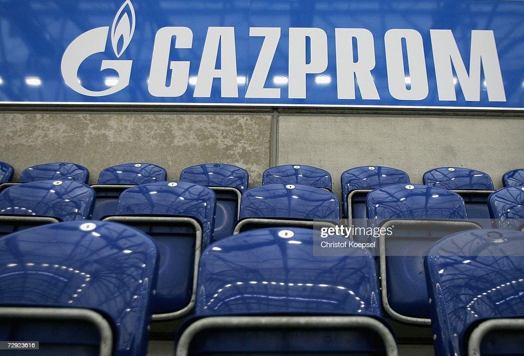 Schalke 04 Photo Call to present Russian Gas Supplier as new main sponsor : News Photo