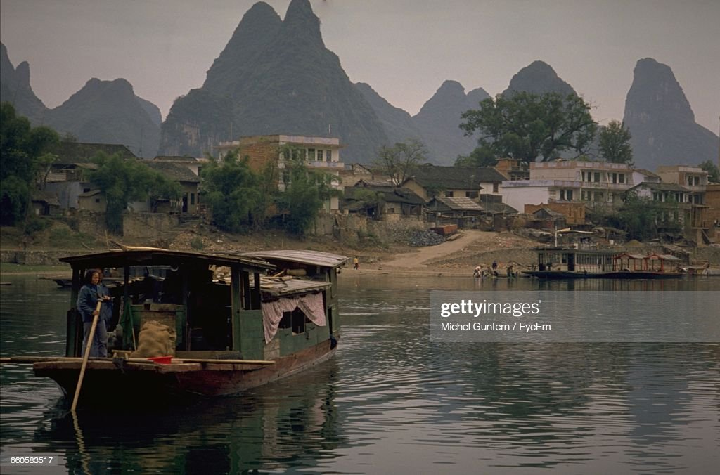 Boat In Lake Against The Landscape : Stock Photo