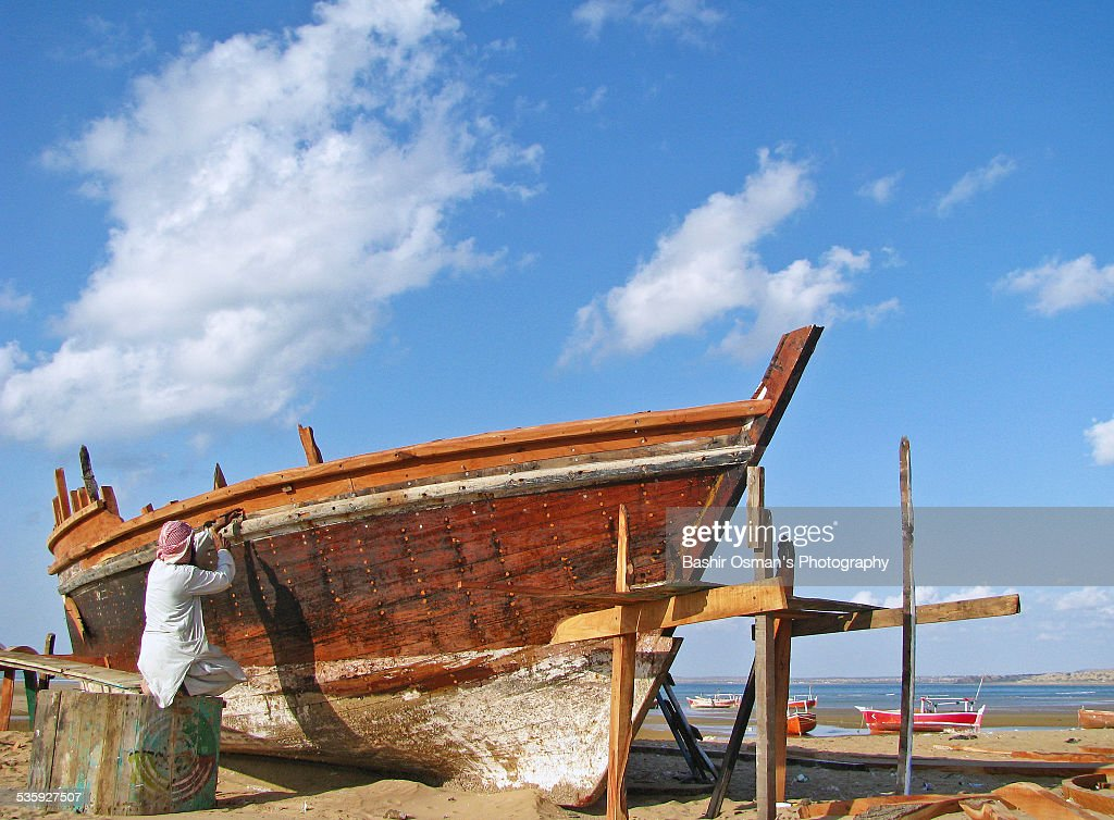 Boat making : Stock Photo