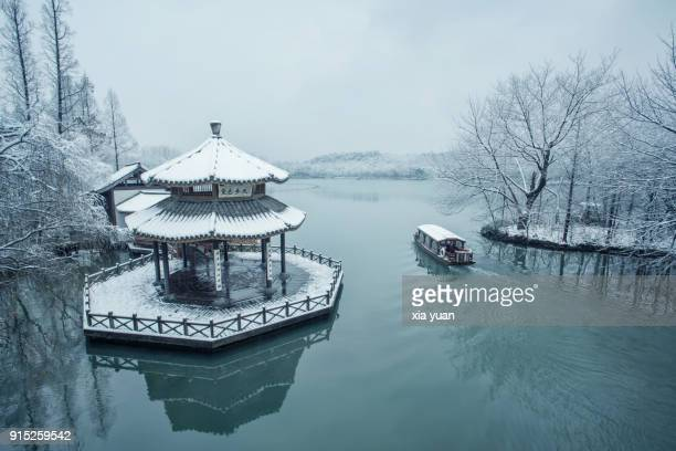 The Far Pavilions Stock Photos and Pictures | Getty Images
