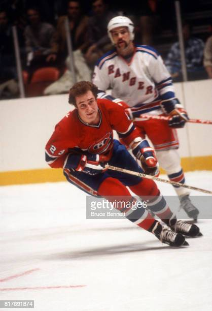 Bob Gainey of the Montreal Canadiens skates on the ice during a 1979 Stanley Cup Finals game against the New York Rangers circa May 1979 at Madison...
