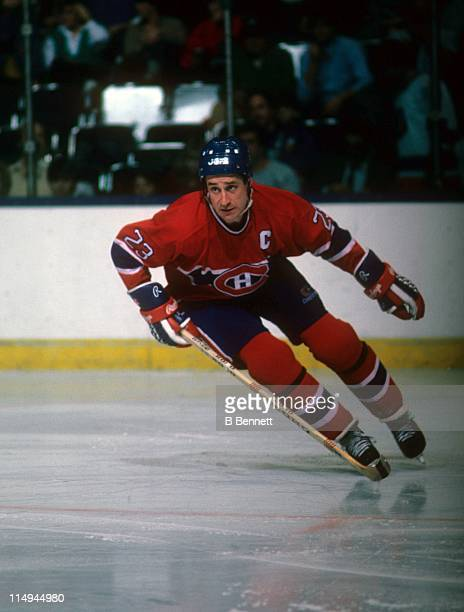 Bob Gainey of the Montreal Canadiens skates on the ice during an NHL game in November 1985