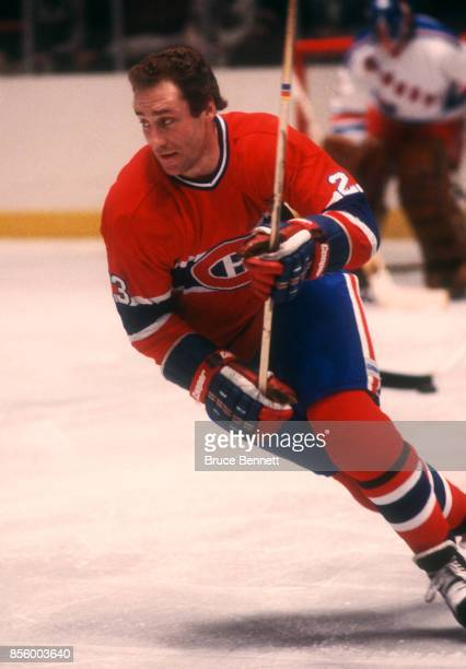 Bob Gainey of the Montreal Canadiens skates on the ice during an NHL game against the New York Rangers on March 1 1981 at the Madison Square Garden...