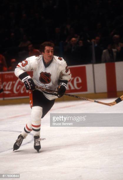 Bob Gainey of the NHL AllStars and Montreal Canadiens skates on the ice during the 1979 Challenge Cup against the Soviet Union circa February 1979 at...