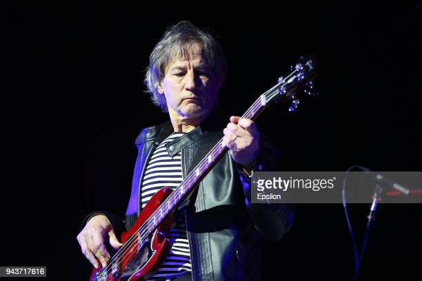 Bob Nouveau of Rainbow performs at SC Olympic on April 8 2018 in Moscow Russia