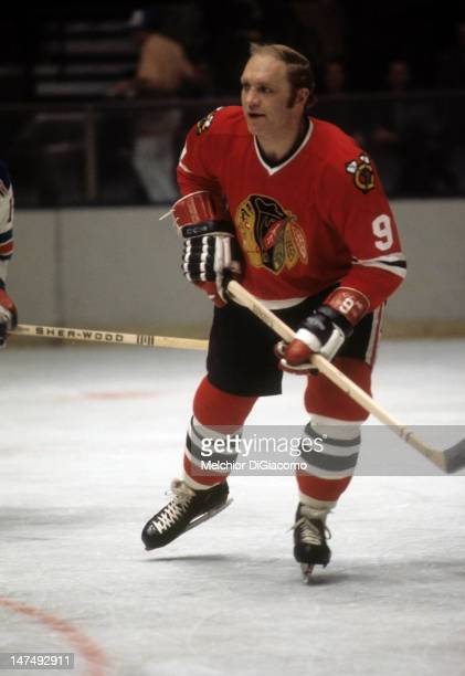 Bobby Hull of the Chicago Blackhawks skates on the ice during an NHL game against the New York Rangers circa 1972 at the Madison Square Garden in New...