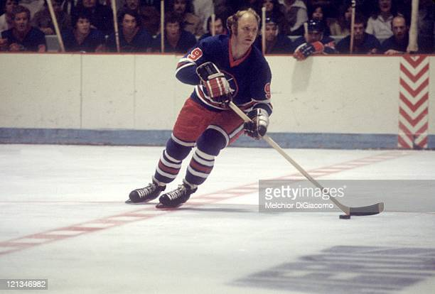 Bobby Hull of the Winnipeg Jets skates with the puck during an WHA game against the Houston Aeros circa 1976 at the Summit in Houston Texas