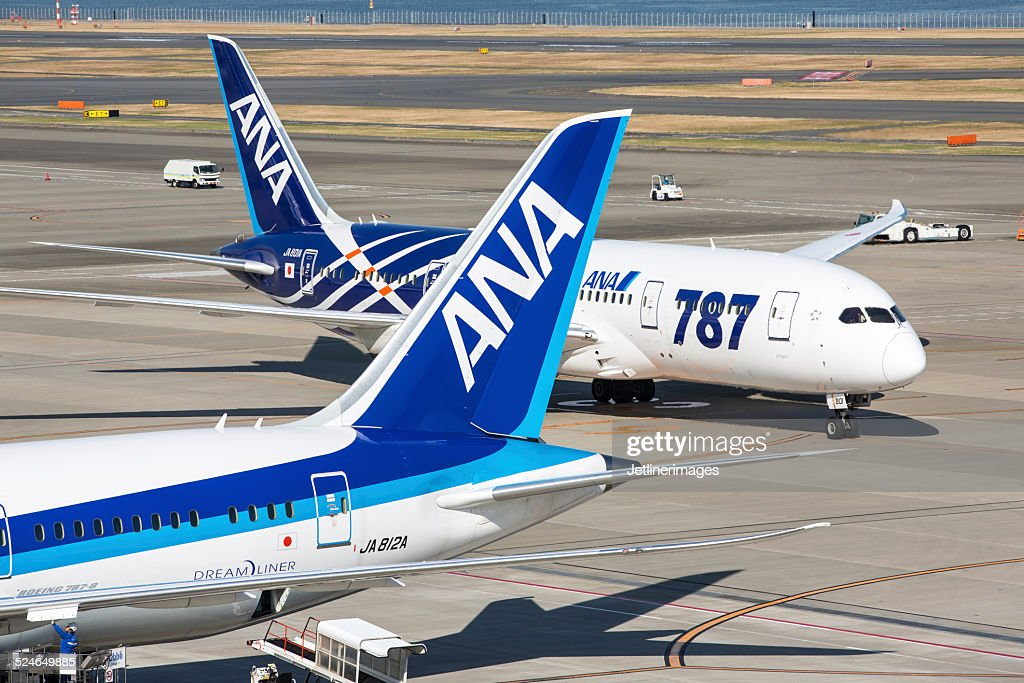 7 All Nippon Airways