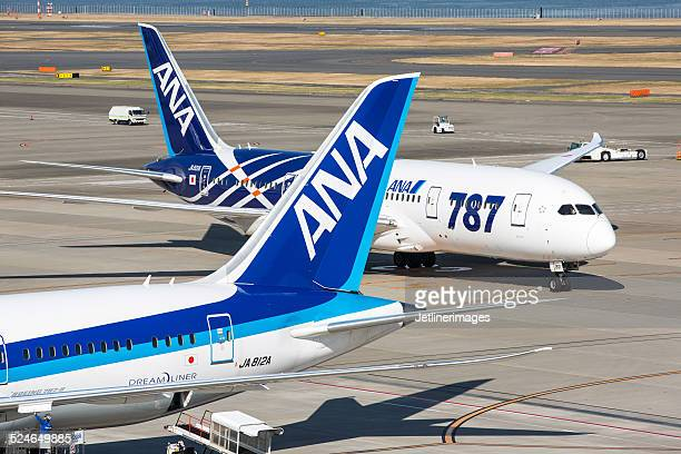 7 All Nippon Airways